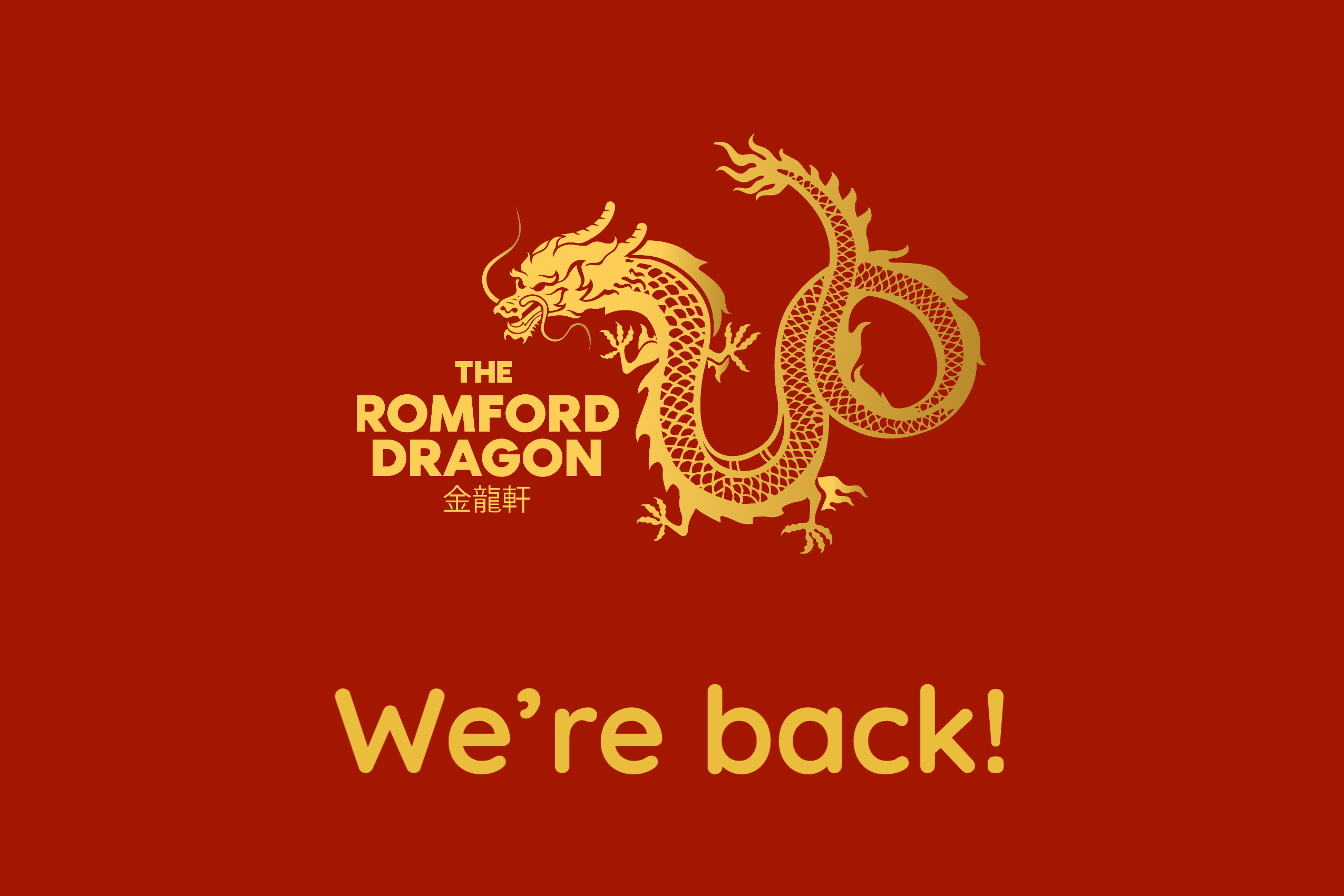 romford dragon logo - We're back! text